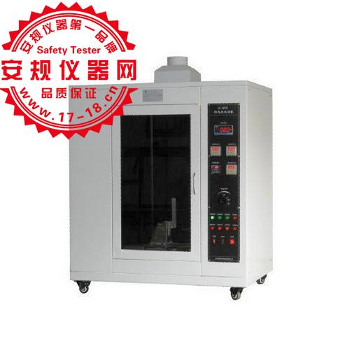 MH-60695210灼热丝试验仪|Glow Wire Test Apparatus