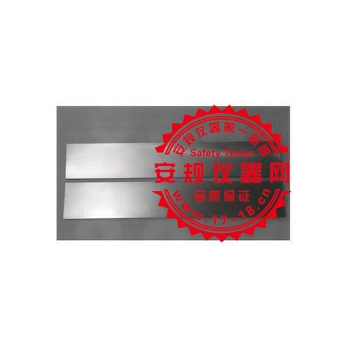 灼热丝试验校温银箔|灼热丝银箔|0.06mm标准银箔片|灼热丝试验仪用银箔片|Silver leaf for Verification temperature of Glow-wire