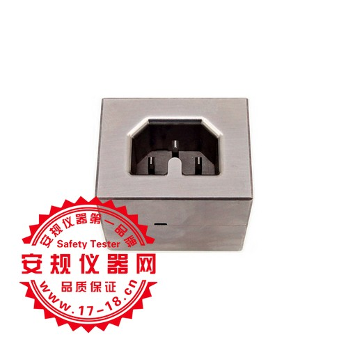 GB17465.1|图9G止规|C13品字尾/C17止规|IEC60320-1|EN60320-1|Figure 9G-C13/C17 Not-Go gauge
