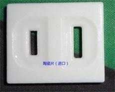 PSE日规插头JWDS0028漏电起痕试验