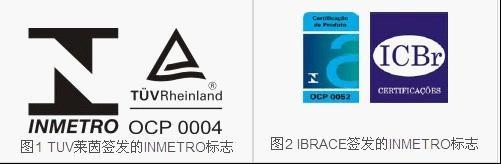 巴西INMETRO标志|巴西UC认证标志|UC MARK