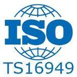 IATF ISO/TS16949证书查询  ISO/TS16949认证介绍