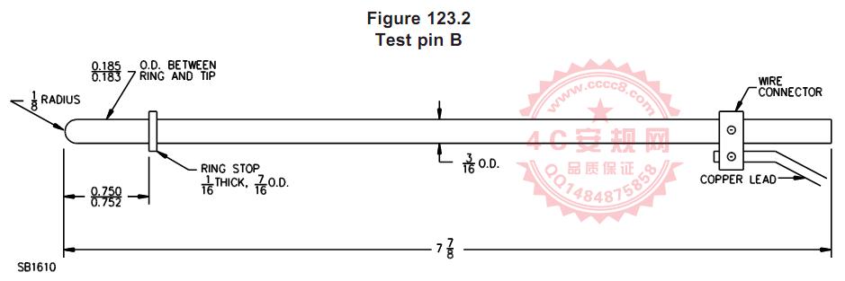 UL498图123.2地线孔连接测试针|UL插座地线孔量规|Figure123.2 Test pin B|Grounding Contact Test Gauge|UL498-2012