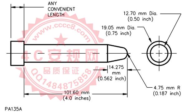 UL998 Figure3 Probe |PA135A|试验指|试验棒|试验探针