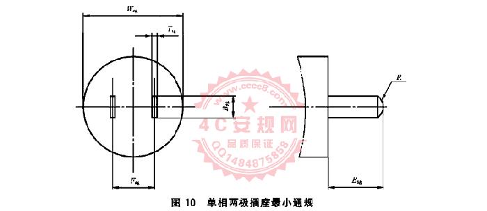 GB1002图10量规 10A单相两极插座最小通规 GB1002插头量规 国标两插插座通规