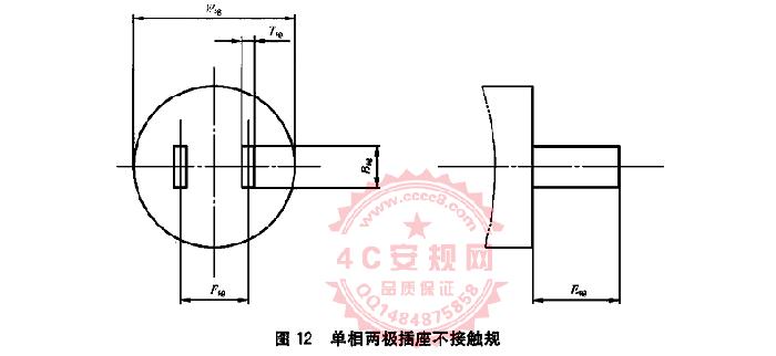 GB1002图12量规 10A单相两极插座不接触规 GB1002插头量规 国标两插不接触规