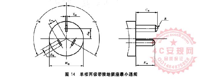 GB1002图14量规 16A单相两极带接地插座最小通规 GB1002插头量规 国标两插插座通规