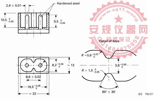 GB17465.1|图5-C7通规|8字尾C7通规|IEC60320-1|EN60320-1|Figure 5-C7 Go-gauge