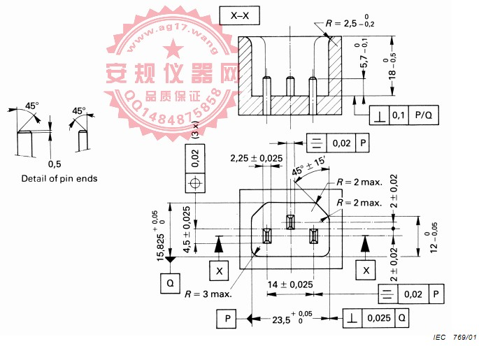 GB17465.1|图9F-C13通规|品字尾C13通规|IEC60320-1|EN60320-1|Figure 9F-C13 Go-gauge